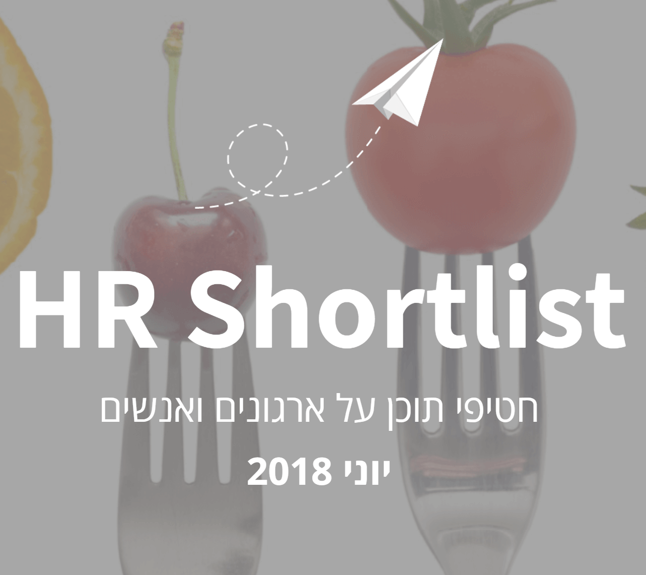 HR Shortlist Jun18